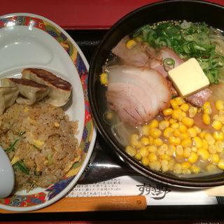 コーンバターラーメン(すすき野餃子セット)(北海ラーメンすすき野 アクタ西宮店 )