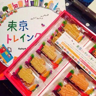 東京トレインクッキー(ヨック モック セントラルストリート店 (YOKU MOKU))