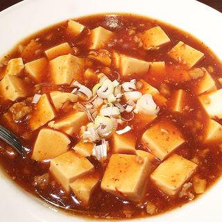 マーボー豆腐(広東料理 海栄 (カイエイ))