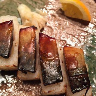 焼鯖棒寿司(祢保希 新宿店 (ねぼけ))