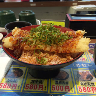 ねぎ穴子天丼(えびす水産)