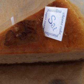 ゴルゴンゾーラとクルミのチーズケーキ (ピアッコリーナ・サイ (Piaccollina Sai))