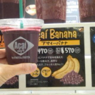 アサイー x バナナのスムージー(フルッタフルッタアサイーカフェ)