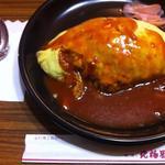 チキンオムライス(北極星 心斎橋本店)