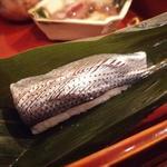 コハダの笹巻き(ディナーコース)(日本料理 太月)