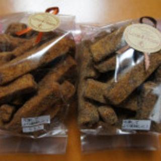 おちゃめクッキー(しなもんと黒糖)(ぴゅあ樹 光 (ピュアバーム ヒカリ))
