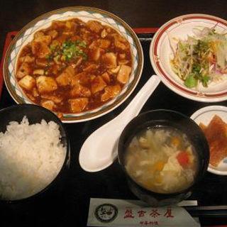 麻婆定食(盤古茶屋)