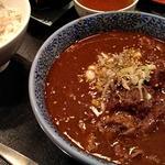 タンシチュー(たん清 (タンキヨ))