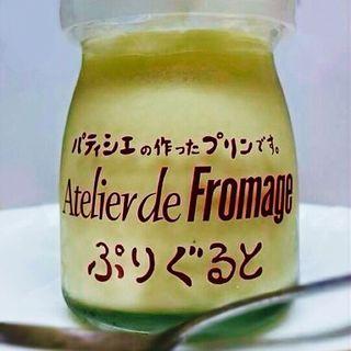 ぷりぐると(アトリエ・ド・フロマージュ 南青山店 )