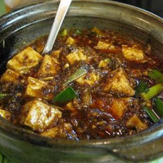 土鍋焼き麻婆豆腐(松の樹)