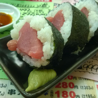 鉄火巻き(魚庭本店 )