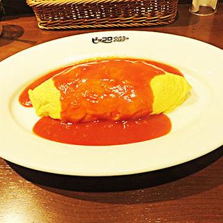 オムライストマトソース(ピッコロ ミント神戸店 )