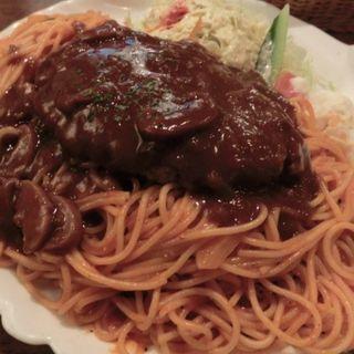 イタリアンバーグスパゲティ(カフェドムッシュ 姫路店 )