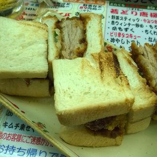 マグロカツサンド(魚庭本店 )