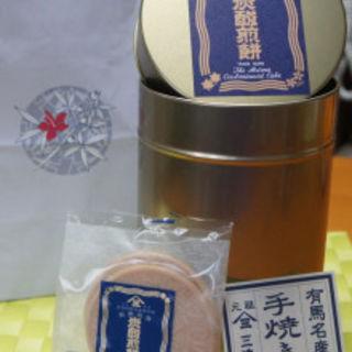 手焼き炭酸煎餅(丸缶)(三ツ森 本店 (みつもり))