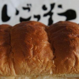 食パン(いごっそう )