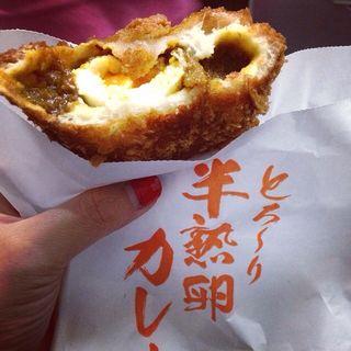 半熟卵のカレーパン(天馬)