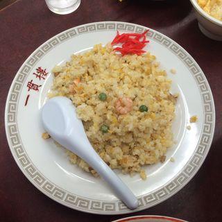 焼飯(大石一貫楼 )
