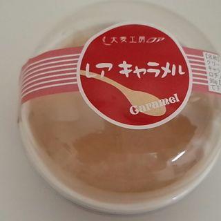 レア キャラメル((株)大麦工房ロア)