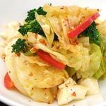 温野菜ムンチュ