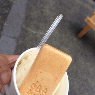 和三盆柚子シャーベット(永楽屋 本店 (えいらくや))