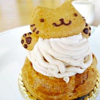 こねこのシュークリーム(お菓子のゆりかご)