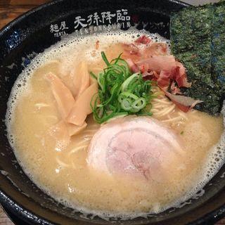 塩ラーメン(麺屋 天孫降臨 三宮本店 )