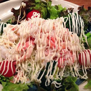 かにいっぱいサラダ(北海道料理 札幌 銀鱗)