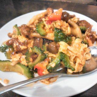 牛肉とゴーヤのうま味噌炒め(中国小皿酒家 楽山 (チュウゴクコザラシュカラクザン))
