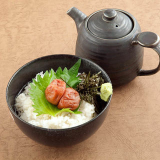 梅茶漬け(えちご )