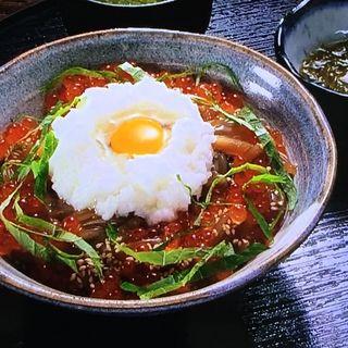 いか漬イクラ丼(はまじま )