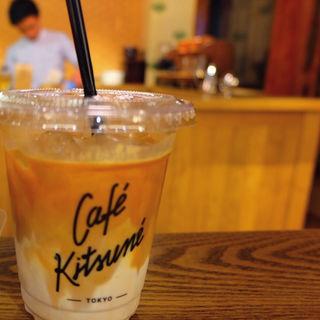 ラテ(カフェ キツネ (CAFE KITSUNE))