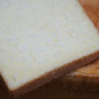 セモリナ小麦のお日様食パン(小山菓子店 )