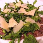 和牛のサッとグリル青野菜とルッコラパルメザンチーズ