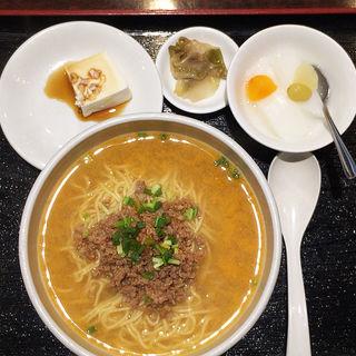 担々麺セット(中国名菜 錦)