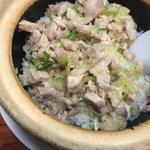 鶏肉と生姜の土鍋ごはん(土鍋・大餃子 )