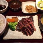 黒毛和牛ステーキ定食