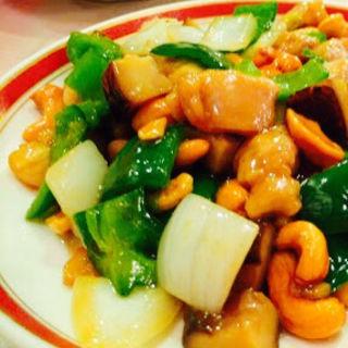 野菜のカシューナッツ炒め(香味)