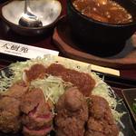新宿で様々なカツを食べ尽くす!選りすぐりの7選を紹介!