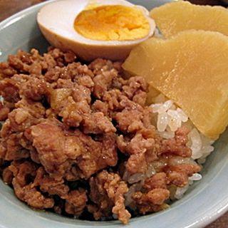魯肉飯(亜州厨房 上々)
