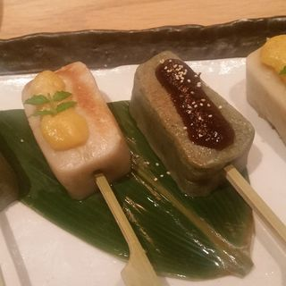 祇園村田の生麩 田楽味噌焼き(小割烹おはし ゑびすりびんぐ (えびすりびんぐ))