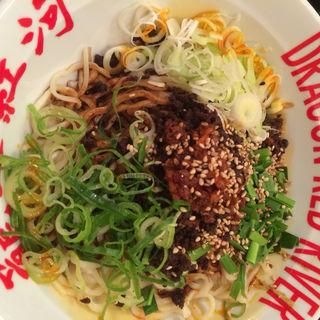 汁なしあえタンタン麺(ドラゴン レッド リバー 阪急西宮ガーデンズ店)