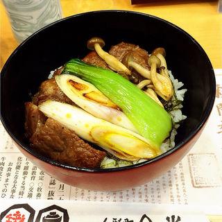 ステーキ丼(人形町今半 高島屋 日本橋店 )