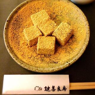 わらび餅(鍵善良房 本店 (かぎぜんよしふさ))