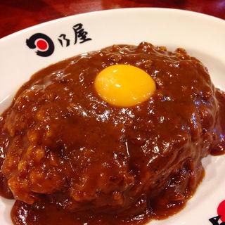 カレー(日乃屋カレー 国分寺店 )
