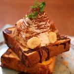トースト 完熟バナナチョコ