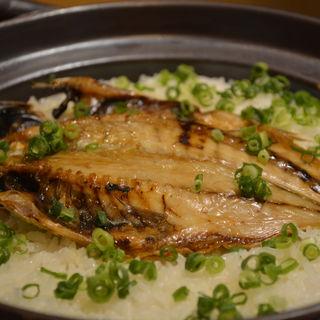 鯵の干物の土鍋ご飯(和食 ごしき )