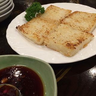 ダイコン餅(台湾客家料理 新竹 (タイワンハッカリョウリ・シンチク))