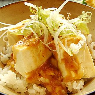 ねぎ味噌冷奴丼(カフェ豆茶 (まめちゃ))