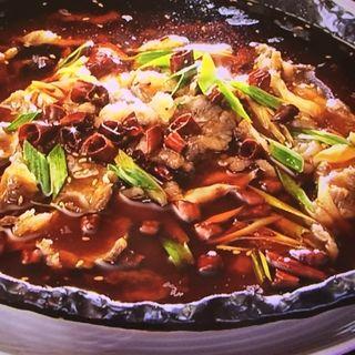 四川風 牛肉の唐辛子煮込み(中国郷菜館 大陸風 )